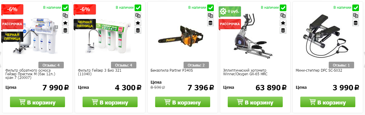 Купоны Techport в Доброполье